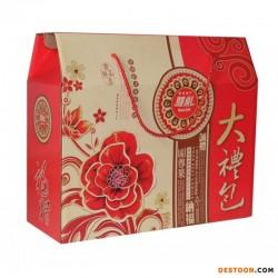 新款恭贺新春健康好礼大号礼盒批发过节过年礼盒公司福利礼品盒(大号)