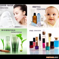 广州专业化妆品OEM 护肤品加工 各类彩妆OEM加工