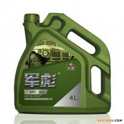车用润滑油机油
