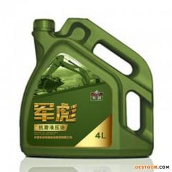 石家庄军彪润滑油厂家