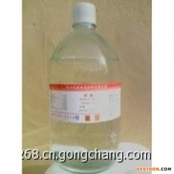 河南浓硫酸硫酸蓄电池专用硫酸分析纯化学纯工业硫酸