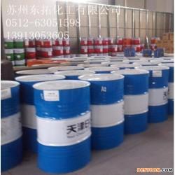 SMTCL CNC数控铣床专用齿轮油,天津日石品牌铣床专用油