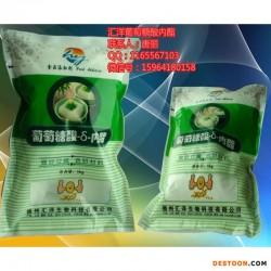 葡萄糖酸内酯哪里有卖,内酯凝固剂豆腐王供应商