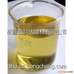 聚羧酸高性能保塌剂