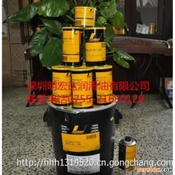 出售克鲁勃Kluberalfa YV 93-302润滑脂全国批发