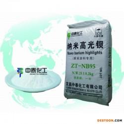 浙江 纳米级高光硫酸钡 中泰化工 688 NB95 粉末涂料专用