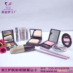 化妆品加工/蝶贝蕾化妆品代加工厂