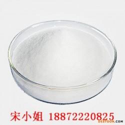 盐酸左氧氟沙星厂家|湖北盐酸左氧氟沙星|盐酸左氧氟沙星价格|7325-13-2