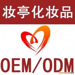 广州化妆品加工厂家哪个比较好?沙棘能量油 疏通经络运行气血