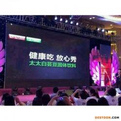 广州思埠健康元健康绿色减肥思埠减肥新品
