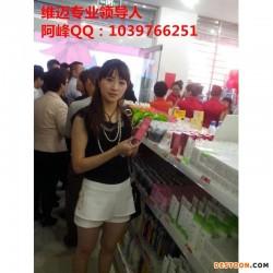 太原维迈店+太原维迈店铺