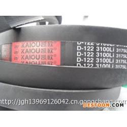 供应凯欧8V4320三角带 8V三角带