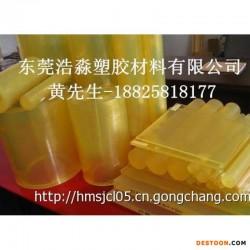 浩淼经典浅黄色PU棒 PU板材 PU管材 现货供应价值低廉