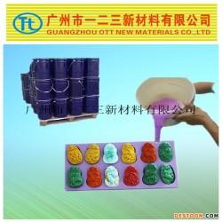 厂家直销食品糖果蛋糕模具专用模具胶