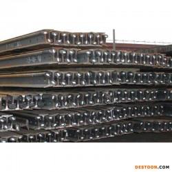北京钢轨 批发 零售