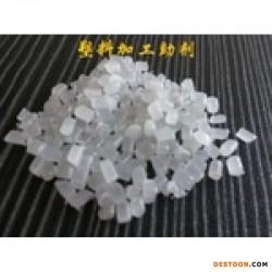 塑料抗静电母粒1000