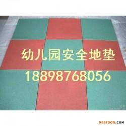 沧州安全地垫、橡胶地砖销售公司