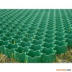 植草格|绿化草格|停车场园林设计