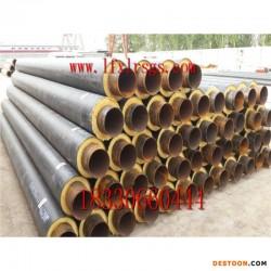 供应直埋式管道保温施工,预制聚氨酯泡沫塑料管壳价格