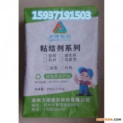 郑州瓷砖粘结剂厂家