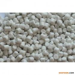 碳酸钙塑胶填充颗粒