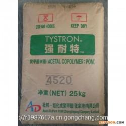 POM日本宝理4590供货商价格