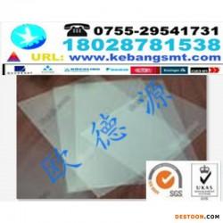价格低质量高的聚乙烯PE/HDPE/LDPE棒料