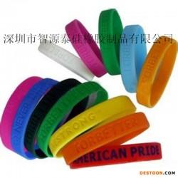硅胶手环专业供应厂家