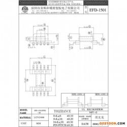 深圳变压器骨架厂【SMD贴片端子】富顺和