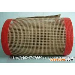 高温胶带哪家好?铁氟龙高温输送带,特氟龙高温胶带,网格输送带,玻璃纤维胶带