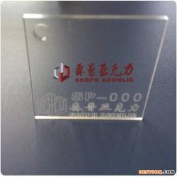 深圳372挤出板 龙华挤压板 亚克力板材厂