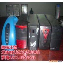 橡胶注塑|找惠州明裕注塑(已认证)|注塑