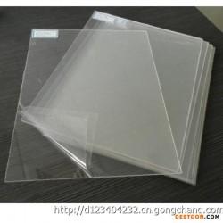 模型耗材专用有机玻璃1mm0.5mm0.8mm