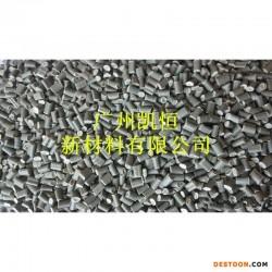 广州 凯恒PP编织袋再生颗粒