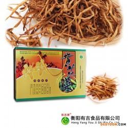 出口湖南黄花菜 祁东土特产 有吉黄花菜干货 礼盒装绿色健康1032g