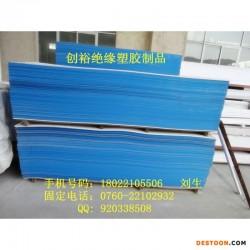 进口PVC板 耐酸PVC板 红色PVC板