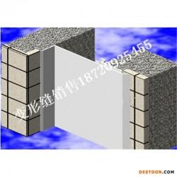 宜春变形缝厂家最新变形缝报价18720925455