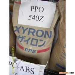 PPO日本旭化成100V长期提供 塑胶原料