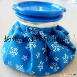 布冰袋冷敷冰敷物理降温pvc