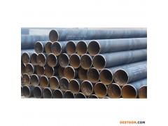 专业生产 3pe防腐钢管 2pe防腐钢管 防腐螺旋钢管