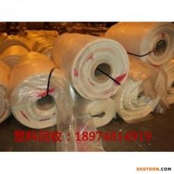 长沙 回收 塑料袋 塑料包装 卷膜 塑料配件