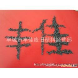 生产厂家长期大量供应高品质耐磨橡胶颗粒