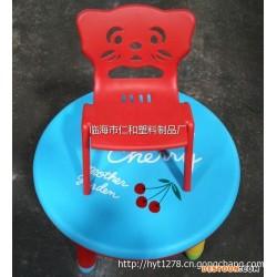 仁和塑料-牧童桌