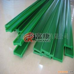 浙江玻璃机械聚乙烯导轨