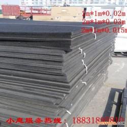 专业生产桥梁伸缩缝填缝板 聚乙烯泡沫板