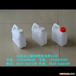 供应吉林2.5公斤避光塑料桶
