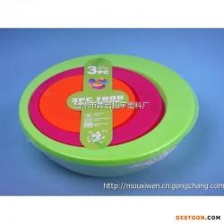 供应【黄岩拓宇塑料厂】圆形3件套叠装塑料保鲜盒 饭盒