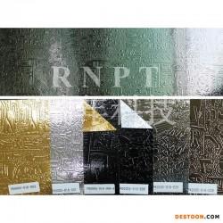 供应RNPT瑞年科技016镀铝胶片灯罩材料