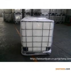 青岛吨桶、青岛全新吨桶、莱西二手吨桶、莱西吨桶