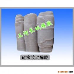 厂家供应 耐油 耐高温透明硅胶板